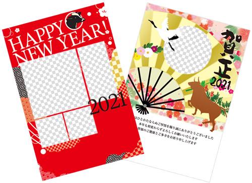 年賀状 和風写真フレーム