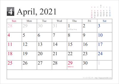 ハッピーカレンダー2022